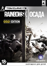Tom Clancys Rainbow Six: Осада/Siege GOLD +S. Pass (PC)-thumb