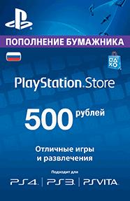 Карта оплаты PlayStation Network 500 рублей (RU)-thumb