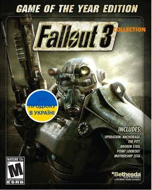 Fallout 3 GOTY (PC) КЛЮЧ-thumb