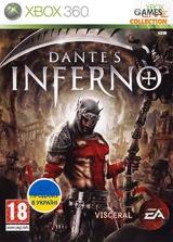 Dante's Inferno (Xbox360)-thumb