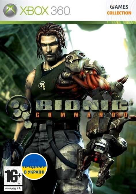 Bionic Commando(XBOX360)-thumb