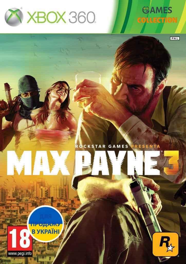 Max Payne 3 (XBOX360)-thumb