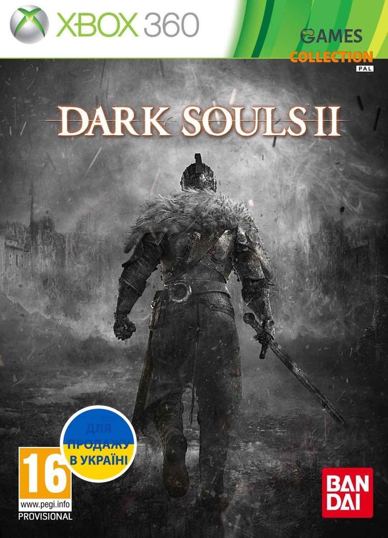 Dark Souls II (Xbox 360)-thumb