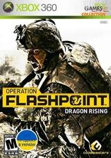 Operation Flashpoint 2: Dragon Rising (XBOX360) Б/У-thumb
