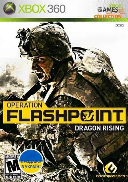 Operation Flashpoint: Dragon Rising (XBOX360)-thumb