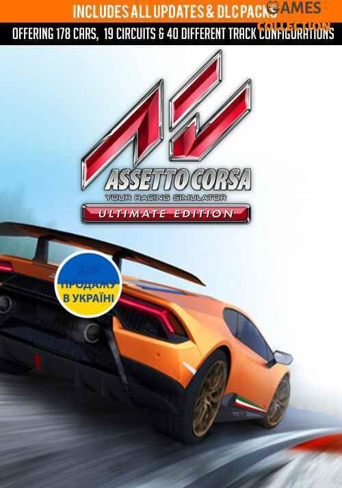 Assetto Corsa Ultimate Edition (PS4)-thumb