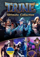 Trine: Ultimate Collection (PC) КЛЮЧ-thumb