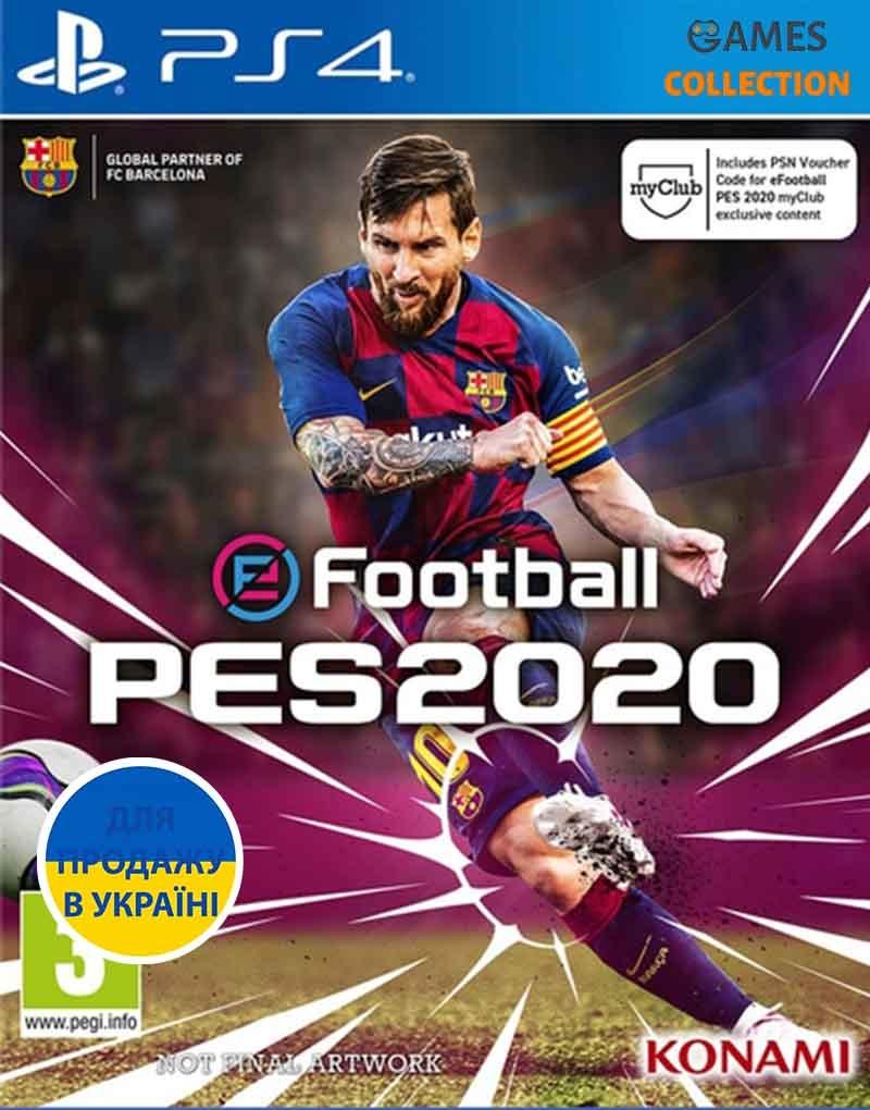 PES 2020 (PS4)-thumb