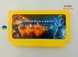 Super Games 198 in 1+7 (Катриджи Dendy)-thumb
