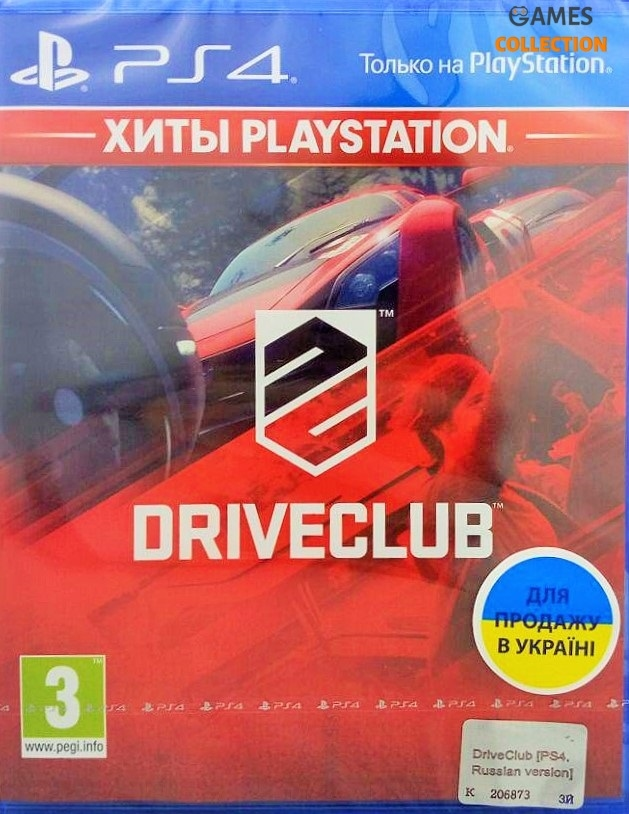 Driveclub (PS4)-thumb