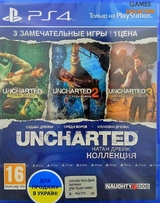 Uncharted the Nathan Drake Collection (PS4)-thumb