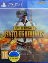 PLAYERUNKNOWN'S BATTLEGROUNDS (PS4)-thumb