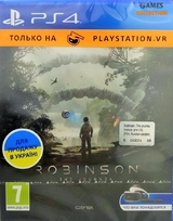 Robinson. The Journey VR (PS4)-thumb