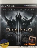 DIABLO III: REAPER OF SOULS – ULTIMATE EVIL EDITION (PS3)-thumb