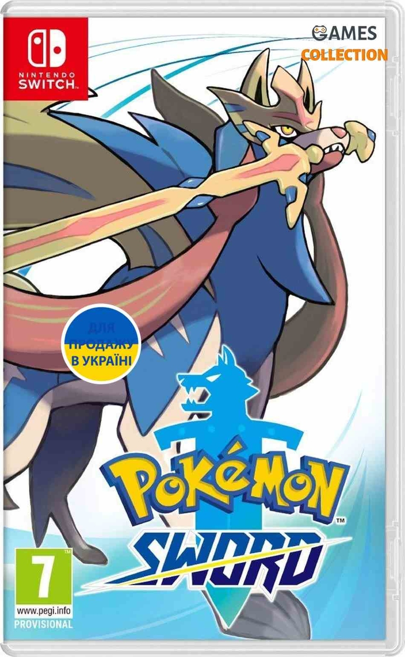 PokEmon Sword (Nintendo Switch)-thumb