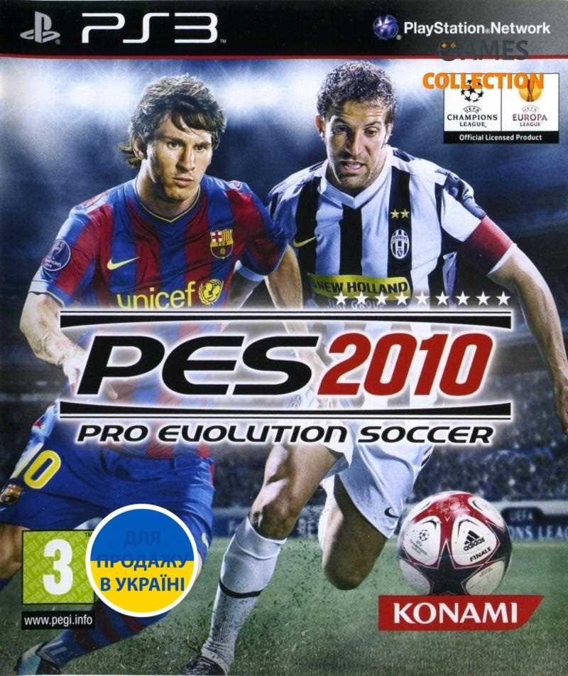 Pro Evolution Soccer 2010 (PS3)-thumb