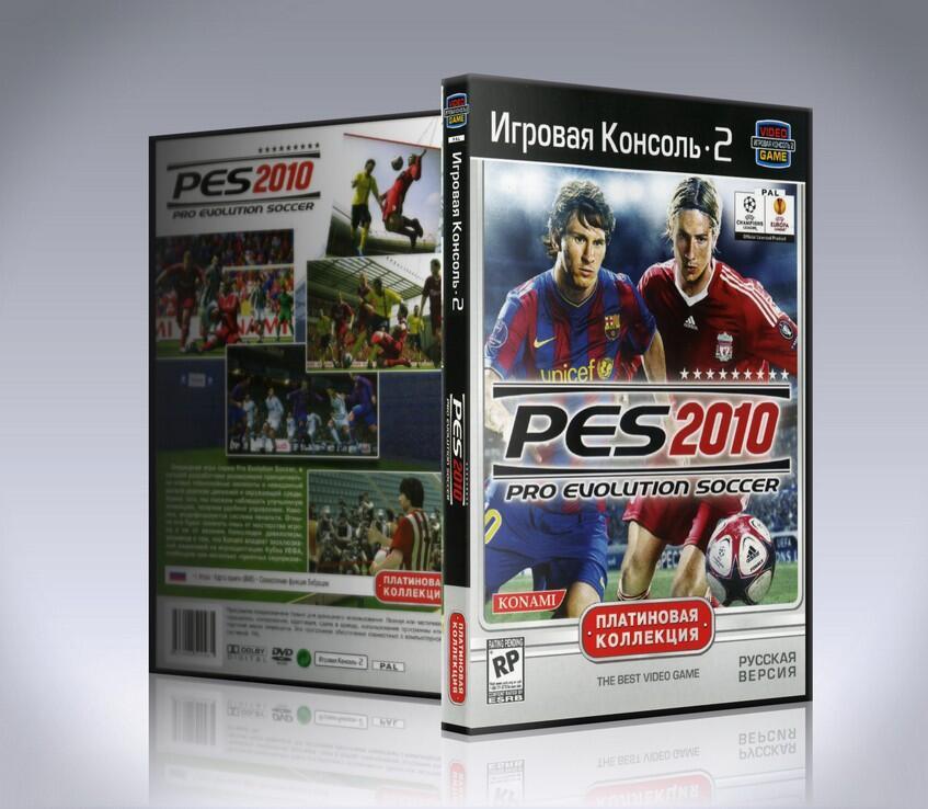 Pro evolution soccer 2010 (ps2)-thumb