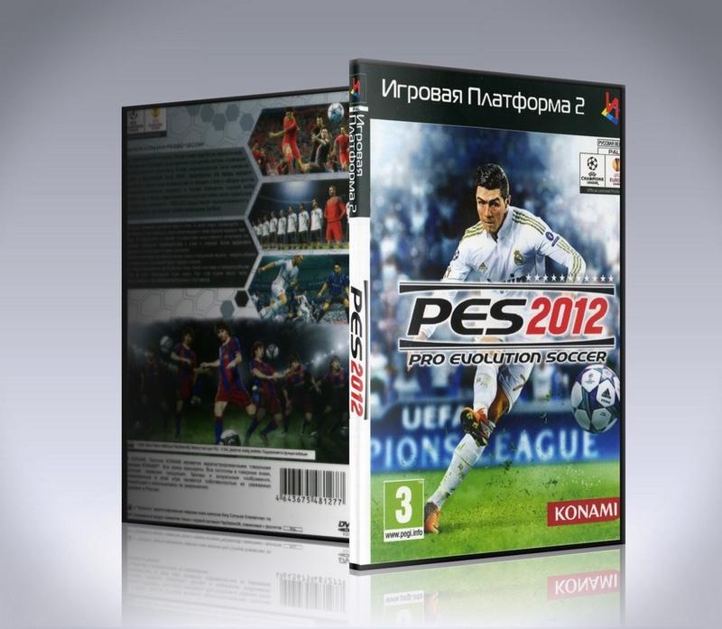 Pro Evolution Soccer 2012 (ps2)-thumb
