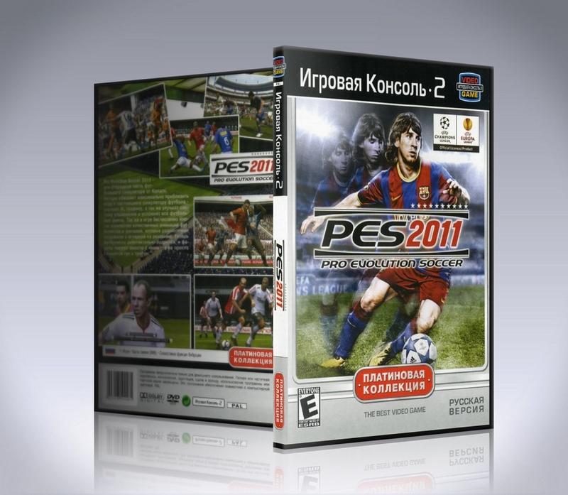 Pro Evolution Soccer PES11(ps2)-thumb