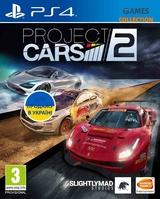 Project Cars 2 (PS4)-thumb