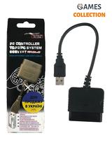Controller Переходник для джойстика USB (PS2)-thumb