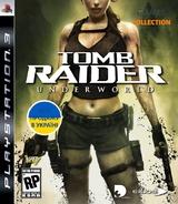 Tomb Raider: Underworld (PS3)-thumb