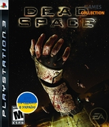 Dead Space (PS3)-thumb