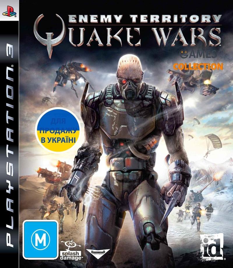 Enemy Territory: Quake Wars (PS3)-thumb
