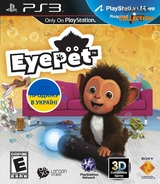 EyePet (PS3)-thumb
