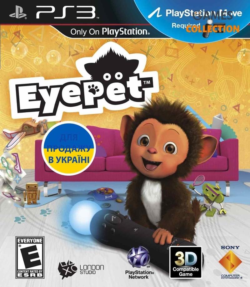 EyePet (PS3)-thumb