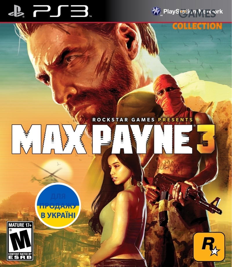 Max Payne 3 (PS3)-thumb