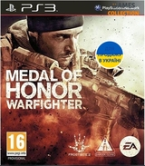 Medal of Honor: Warfighter (PS3)-thumb