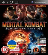 Mortal Kombat: Komplete Edition (PS3)-thumb