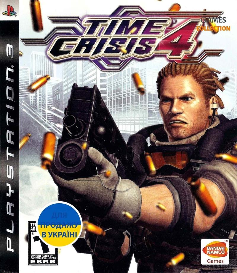 Time Crisis 4 (PS3)-thumb