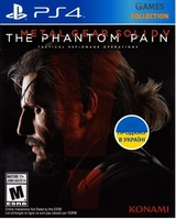 Metal Gear Solid 5: The Phantom Pain (PS4)-thumb