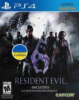 Resident Evil 6 (PS4)-thumb