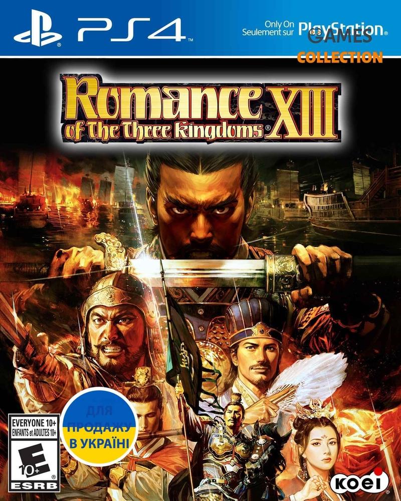 Romance of the Three Kingdoms XIV (PS4)-thumb