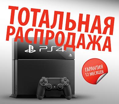 Sony PlayStation 4 1TB-thumb