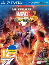 ULTIMATE MARVEL VS. CAPCOM 3 Game ( PSVITA )-thumb