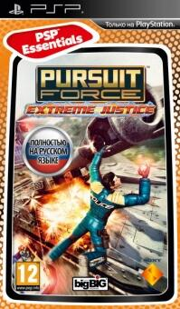Pursuit Force: Extreme Justice-thumb