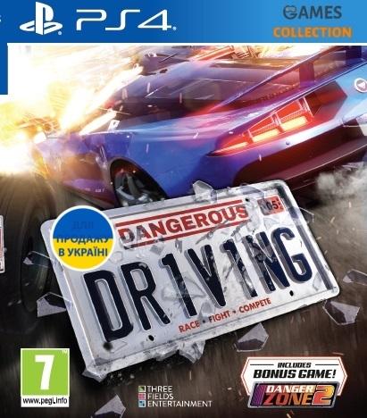 Dangerous Driving (PS4)-thumb