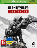 Sniper: Ghost Warrior Contracts (XOne)-thumb