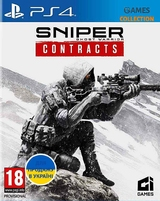 Sniper: Ghost Warrior Contracts (PS4)-thumb