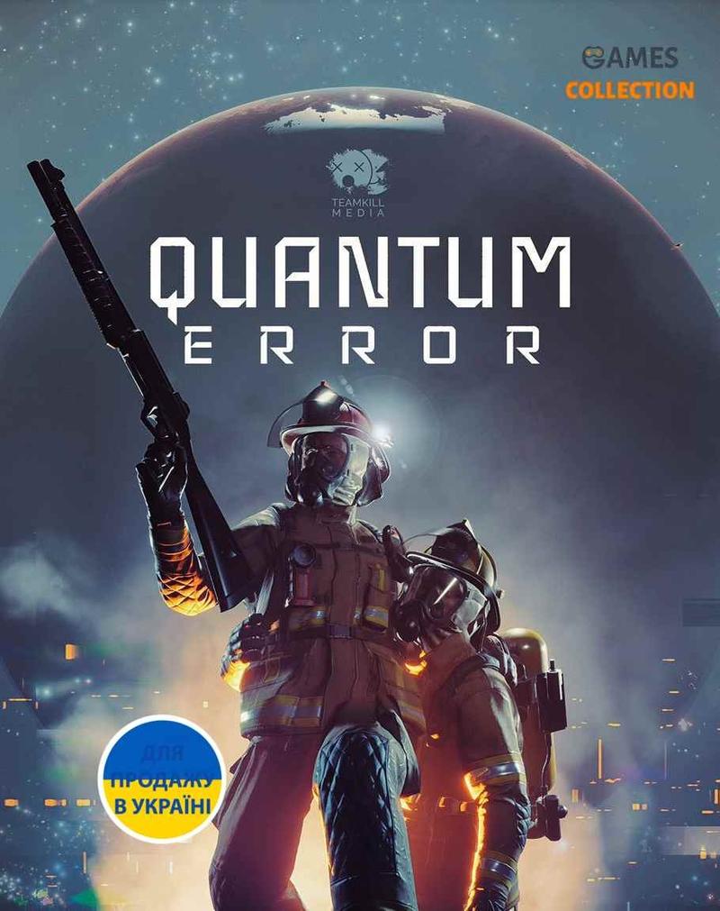 Quantum Error (PS5)-thumb