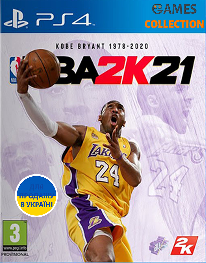 NBA 21 (PS4)-thumb