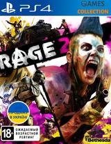 Rage 2 (PS4)-thumb