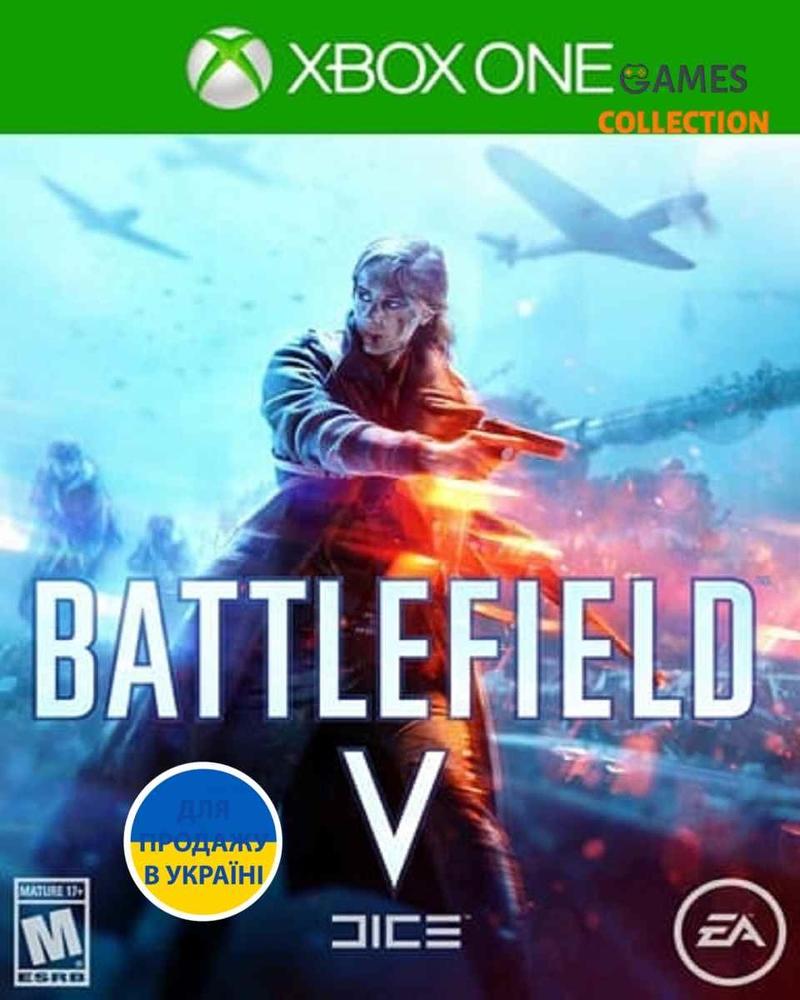 Battlefield V / 5 (Xbox One)-thumb