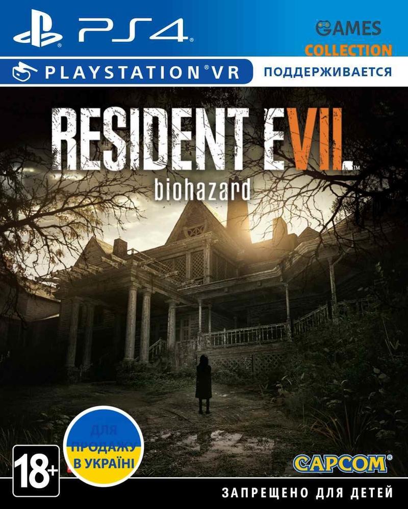Resident Evil 7 (PS4)-thumb
