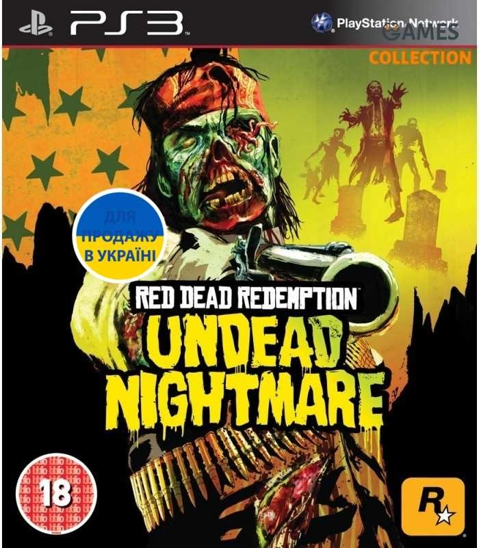 Red Dead Redemption: Undead Nightmare (PS3)-thumb