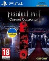 Resident Evil: Origins Collection (PS4)-thumb